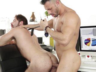 Задница гея