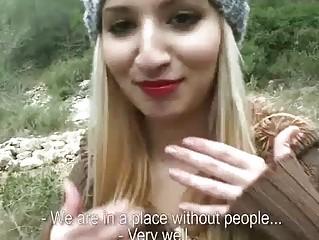 Секс на улице при людях